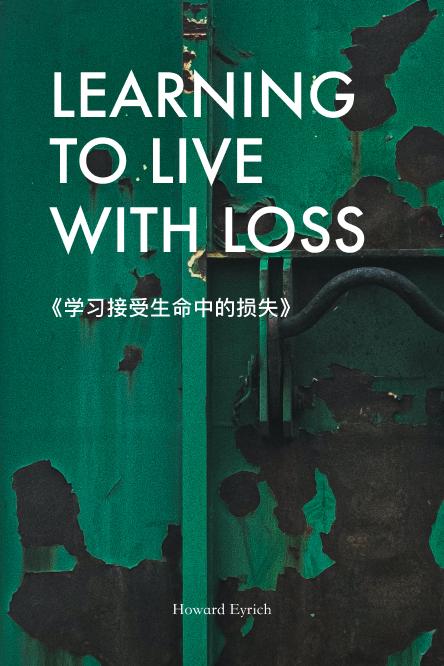 伤痛-学习接受生命中的损失 Grief: Learning to Live with Loss
