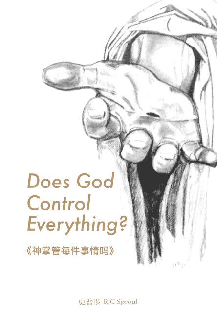 神掌管每件事吗 ?Does God Control Everything?