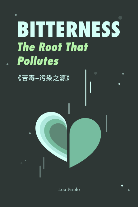 《苦毒-污染之源》Bitterness:The Root That Pollutes (7/9/2020)(姐妹播读)