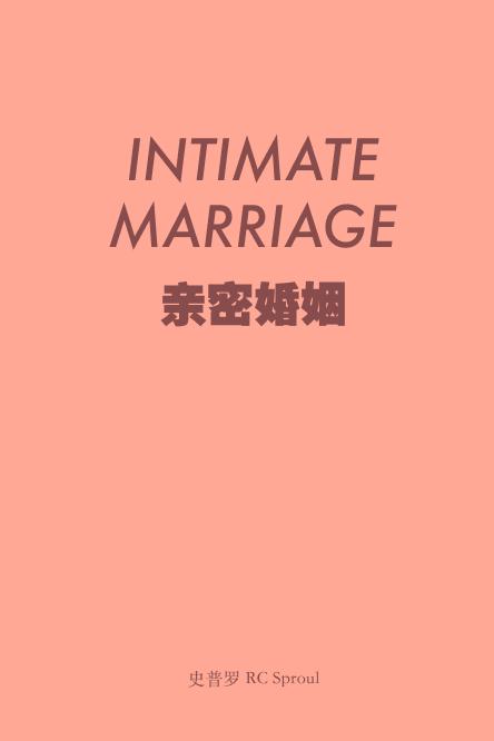 史普羅牧師 RC Sproul 中文配音的《親密婚姻》-中文發音-中文字幕