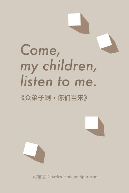「书念妇人的儿子」选自司布真《众弟子啊,你们当来 》(25/9/2020)
